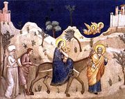 Мф., 4 зач., II, 13-23 (прот. Павел Великанов)