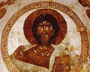 Лк., XIV, 1-11 (прот. Павел Великанов)