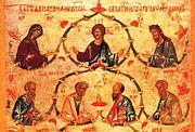 Лк., 92 зач., XVIII, 31-34 (прот. Павел Великанов)