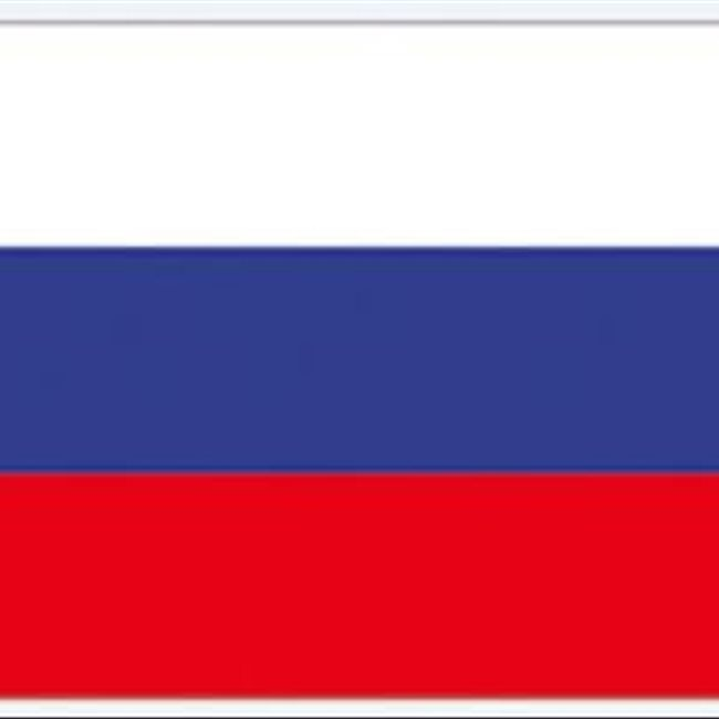 Моя Россия: Моря России (эфир от 18.12.15)
