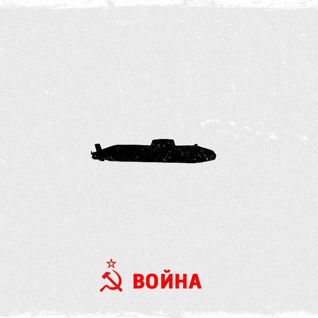 """Открытие второго фронта. Операция """"Багратион"""""""