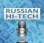 Russian Hi-Tech s04 e10 Еженедельный подкаст от 1 октября