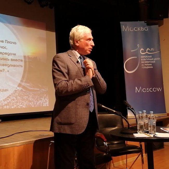 Леонид Млечин. Лекция о Шестидневной войне. 3 серия