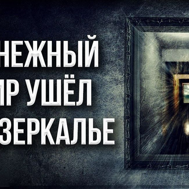 Валентин Катасонов. Центробанки на службе «хозяев денег