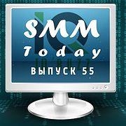 """SMM Today 055: Twitter окончательно интегрируется сPeriscope, апользователи """"ВКонтакте"""" недовольны аудиорекламой. (55)"""
