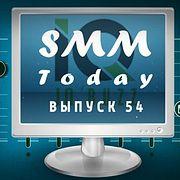 SMM Today 054: Роскомнадзор назвал условия исроки разблокировки LinkedIn, аInstagram позволил отключать комментарии кпостам. (54)