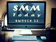 SMM Today 052: Facebook разработал инструмент для цензуры новостей, ауLinkedIn появился российский аналог— LinkYou. (52)