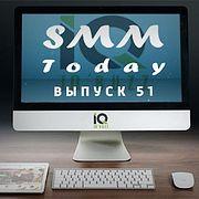 """SMM Today 051: Роскомнадзор заблокировал LinkedIn, аTwitter осаждает """"троллей"""" иблокирует плохие хэштеги. (51)"""