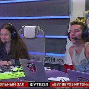 Анастасия Янькова в гостях у Спорт FM. 09.08.18