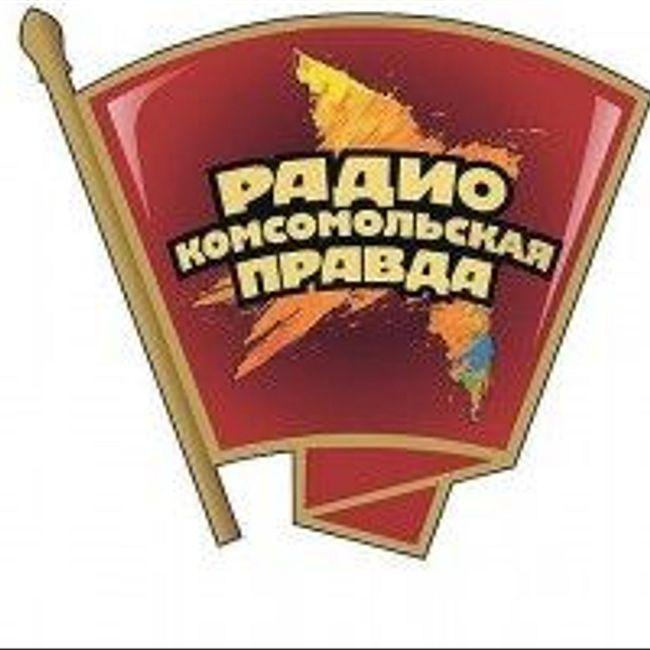 Легендарной телепрограмме «Взгляд» - 30 лет!