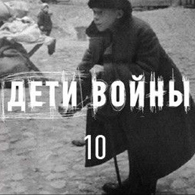 Бекенштейн Семен Ионович