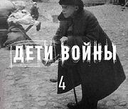 Танасейчук Виталий Николаевич
