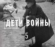 Аверьянова Зинаида Ивановна