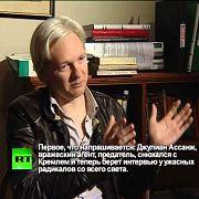 Джулиан Ассанж - интервью RT - полная версия (рус. титры)