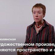 Сдвигология Казимира Малевича