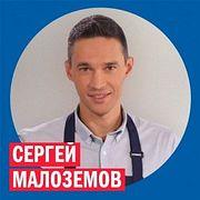 Сергей Малозёмов @ Week & Star