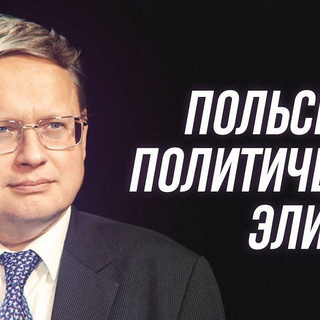 Михаил Делягин. Нужно понимать культуру элит других народов