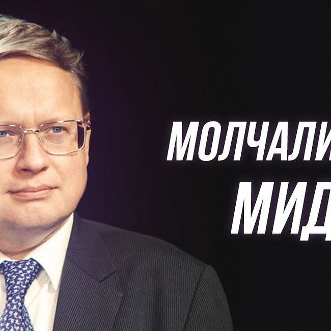 Изгибы российской дипломатии