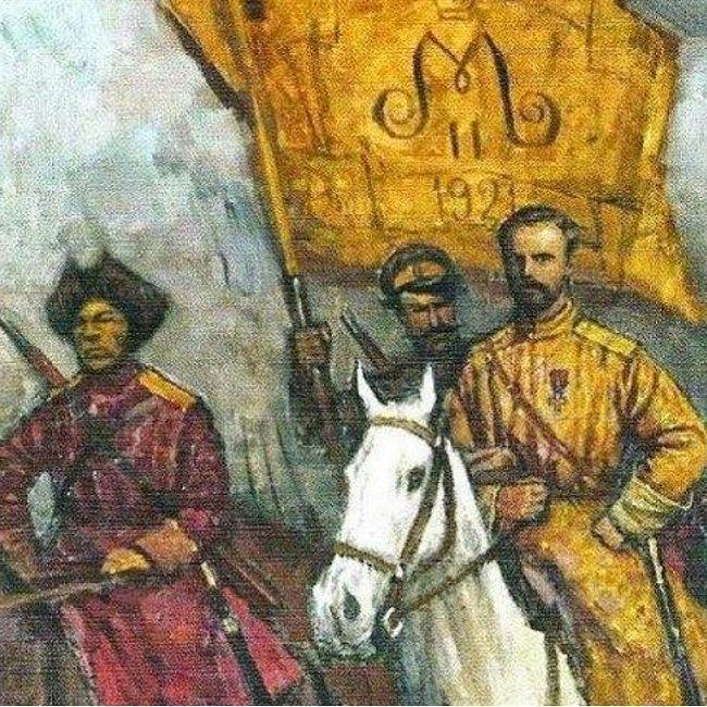 Нетак : Суд над генералом Романом фон Унгерном-Штернбергом, освободителем Монголии, Новониколаевск, 1921