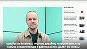 Гоша Рубчинский отрицает обвинения в совращении несовершеннолетнего - Декабрь 10, 2018