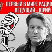 Заявление Ильи Резника о Юрмале и Как Юрий спасался от комаров и папарацци