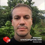 Рунетология (313): Михаил Александровский, основатель Dostavista