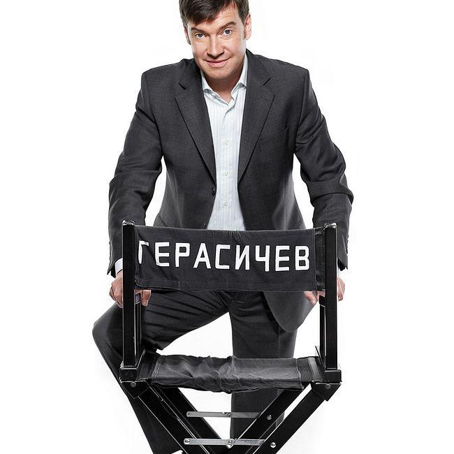 Владимир Герасичев: как контекст влияет нарезультат. (164)