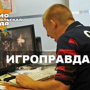 Xbox One презентовали в России