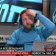 Евгений Загорулько и Андрей Сильнов в гостях у 100% Утра. 01.02.2018