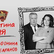 В Ростове пьяный священнослужитель устроил массовую аварию, а ведущие легкоатлетки РФ готовы выступить под нейтральным флагом