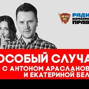 «И это Народные артисты...» Лишать ли званий Киркорова и Баскова за пошлейший клип?