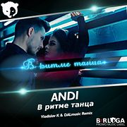 ANDI - В ритме танца (Vladislav K & DALmusic Radio Mix)