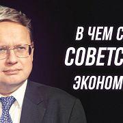 Глобальный кризис возвращает советский тип хозяйства