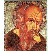 Мк., 47 зач., X, 32-45 (прот. Павел Великанов)