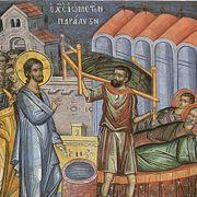 Мк., 7 зач., II, 1-12 (прот. Павел Великанов)