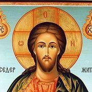 Лк., 52 зач., X, 22-24 (прот. Павел Великанов)