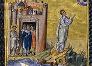 Лк., 59 зач., XI, 29-33 (прот. Павел Великанов)