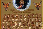 Лк., 50 зач., X, 1-15 (прот. Павел Великанов)