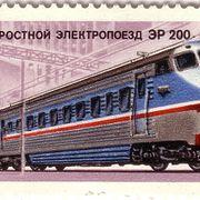 Первый скоростной поезд СССР