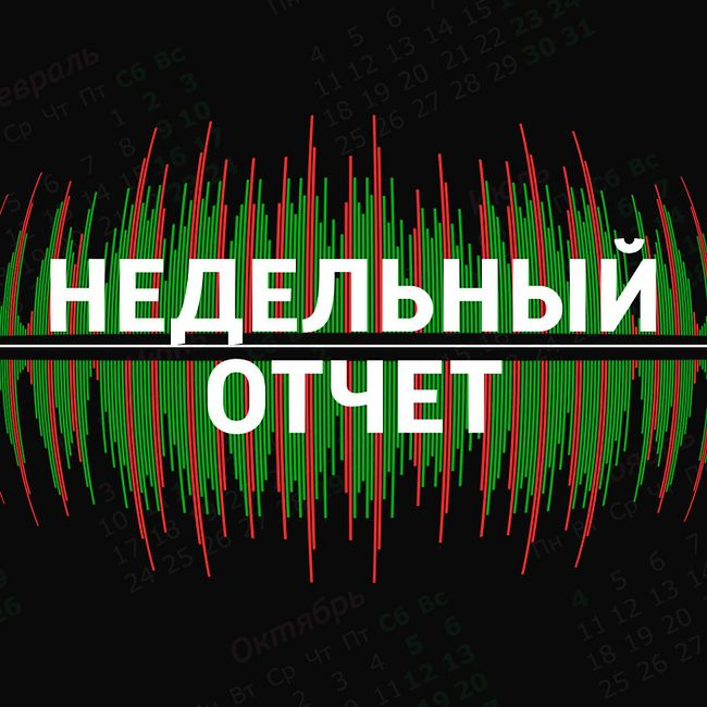 Для мировых держав Россия вновь превращается в империю зла