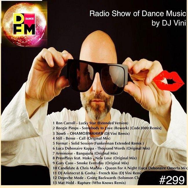 Dance Planet #299