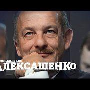 Персонально ваш / Сергей Алексашенко // 07.05.19