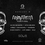 AIWAA — DHM Podcast #749 (AnimaTerra Festival: SOLIS / Gazgolder Club / 09.08.2019)