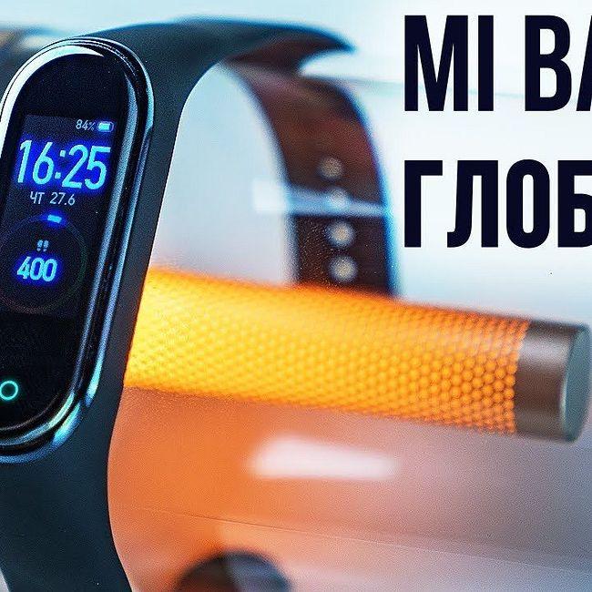 Mi Band 4 Global Обзор - ЛУЧШИЙ XIAOMI ЗА ВСЕ ВРЕМЯ