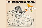 Галина Семёнова и Георгий Жуков