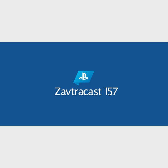 Zavtracast #157 – Институт физики экстремальных состояний РАН