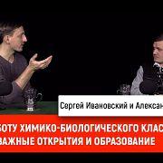 Александр Виноградов про работу химико-биологического кластера, важные открытия и образование