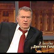 Жириновский: Я думаю, все они погибнут – и Березовский, и Гусинский, и Ходорковский, и Абрамович
