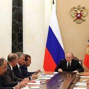 Лицом к событию. Неономенклатура Путина - 01 Июль, 2019