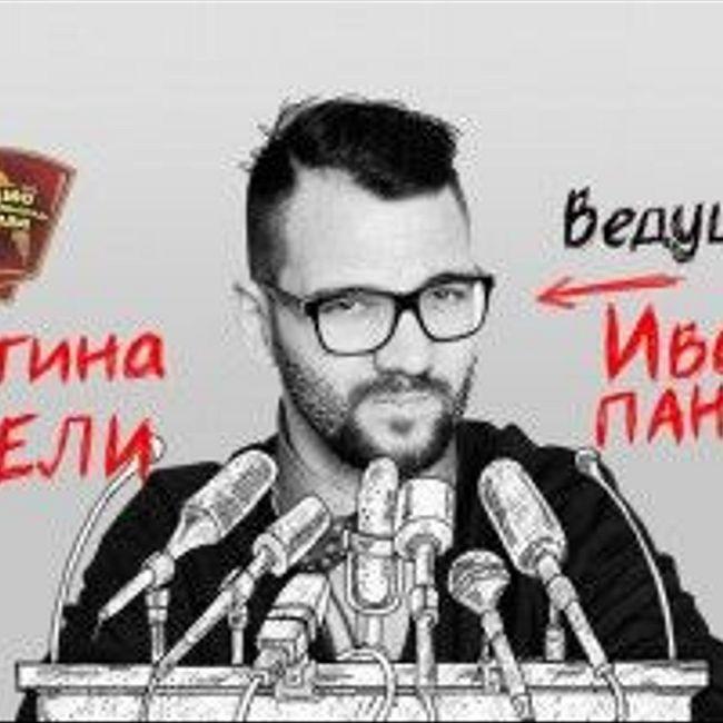 Павел Салин: Путина оправдываться заставить невозможно